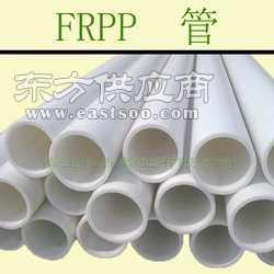 高强度耐高温FRPP管图片