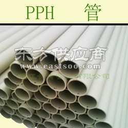 耐酸碱化工管道pph管图片
