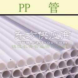 全新料防静电pp管图片