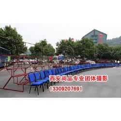 团体摄影机构-西安团体合影(已认证)渭南经开区团体摄影图片