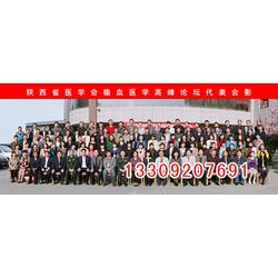 西安尚品传媒 西安会议合影尺寸 西安会议合影图片