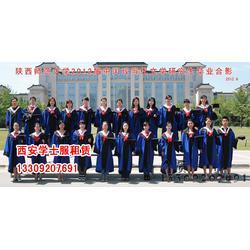 长安区学士服出租,渭南长安区学士服,西安尚品传媒图片