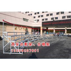 西安尚品传媒|【西安合影架子租赁】|西安合影架子图片