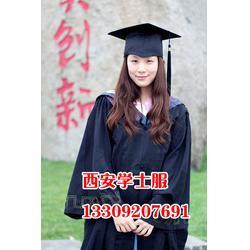 西安尚品传媒,【学士服资料】,学士服图片