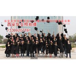 【 西安毕业季】、 西安毕业季行情、西安学士服出租图片