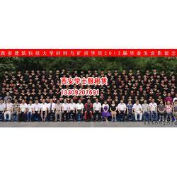 西安团体合影,【西安集体照地址】,西安集体照图片