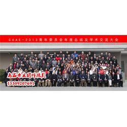 集体合影频道,雁塔区集体合影,西安团体合影(查看)图片
