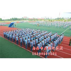 西安团体合影|西安军训合影拍摄|西安军训合影拍摄图片