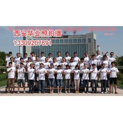毕业集体照-西安团体合影(在线咨询)咸阳渭城区集体照图片
