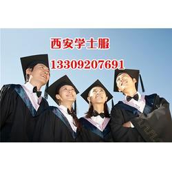 西安团体合影(图)、学位服定做、周至县学位服图片