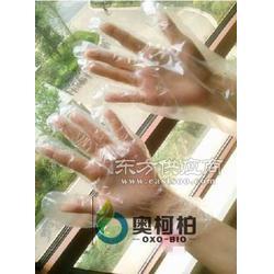 符合行业标准塑料卫生一次性手套多少钱图片