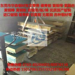 优质铬青铜QCr0.5铬青铜带QCr0.5铬青铜板QCr0.5图片