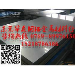 冷轧超薄不锈钢板不锈钢板特性热轧超宽度不锈钢板图片