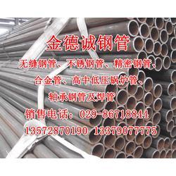 流体用焊管、西安6米焊管、40薄壁焊管套管图片
