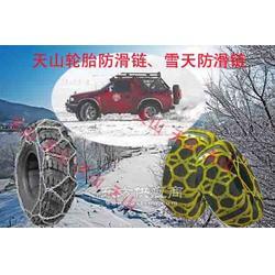 冬季滑雪去哪里 记得驾车要用天山轮胎防滑链啊图片