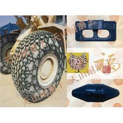 轮胎保护链产品 轮胎养护产品轮胎保护链防滑链图片
