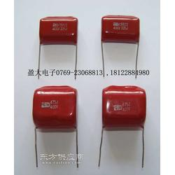 CBB21-BMPB金属化聚丙烯膜塑壳电容器图片