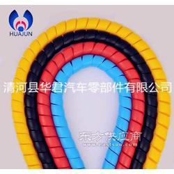 正品胶管保护套阻燃胶管防护套塑料螺旋保护套图片