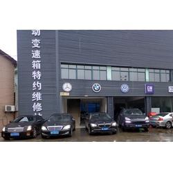 变速箱 变速箱的种类? 上海联合图片