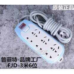 多功能插座大功率排插 3米21孔B005图片