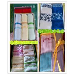 汇佳纺织,优质竹纤维毛巾公司,郴州优质竹纤维毛巾图片