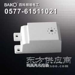声光控制器供应商图片
