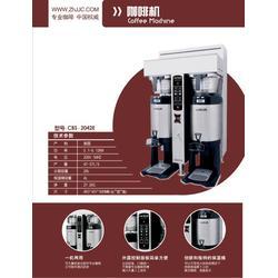 江西咖啡機、咖啡機品牌、家用咖啡機什么牌子好圖片