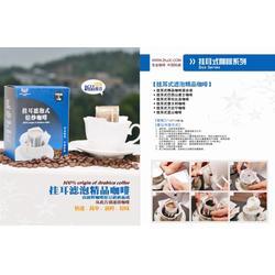 咖啡原料多少钱-赣州咖啡机-金捷成咖啡原料报价低图片