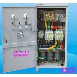 22千瓦水泵电机起动自耦变压器配套起动柜图片