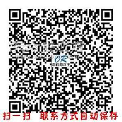 MSL4720-MSL4720-MSL4720图片