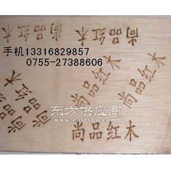 木制童床烫印机图片