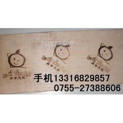 木制童床烙印机图片