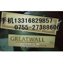 木制品印号码机图片