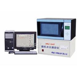 煤炭微波水分测定仪煤焦化验设备光波水分测定仪图片