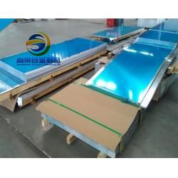 厂家6063铝板,模具铝板,航空铝板图片
