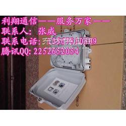24芯塑料光纤分线盒塑料24芯光纤分线盒图片