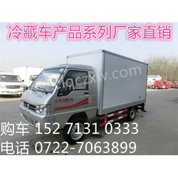 冷藏车|最便宜的|东风冷藏车图片