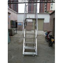 护栏登高梯-浙江登高梯-移动登高梯图片