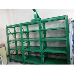 三格四层模具架-百利丰模具架(在线咨询)陕西模具架图片