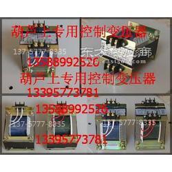 BK-150PR变压器技术参数 CJR-132千瓦线路板软起动箱图片