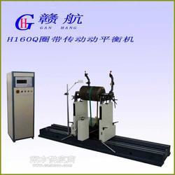 H3000Q动平衡机大型转子动平衡机图片