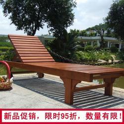户外躺椅大沙滩椅 木制躺床 户外木椅子 实木躺椅 沙滩椅菠萝格躺椅图片