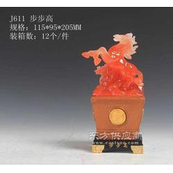 玛瑙工艺品树脂工艺品马摆件马年礼物图片