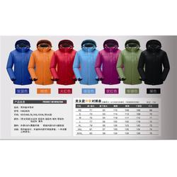 吉安冲锋衣哪个牌子好-制都服装品牌厂家-企业冲锋衣哪个牌子好图片