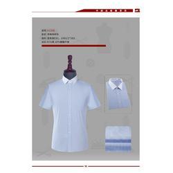 山西白领衬衣量身定制图片