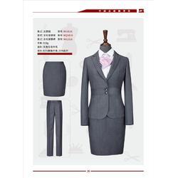 职业装品牌工厂-制都服装量身团体定制-男女职业装品牌工厂图片