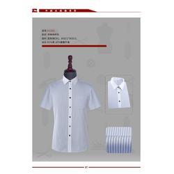 长袖衬衫厂家直销-制都服装欢迎来电定制-泰安衬衫厂家直销图片