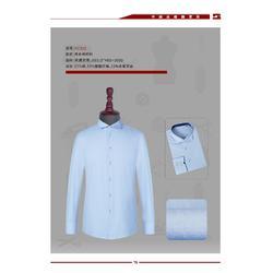 长袖衬衣量身定制-制都服装欢迎来电定制-连云港长袖衬衣图片