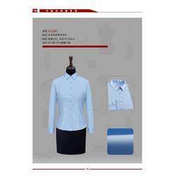 长袖衬衫厂家直销-信阳衬衫厂家直销-制都服装定制厂家图片