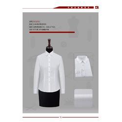 制都服装平安彩票信誉厂家 白领衬衣贴牌代工-重庆衬衣贴牌代工图片
